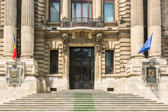 CEC Bank In Bucharest Royalty Free Stock Photos