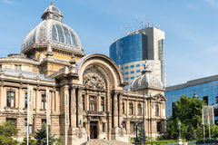 CEC Bank Downtown Bucharest On Victory Street Royalty Free Stock Images