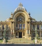 CEC Bank HQ - Bukarest Fotografering för Bildbyråer