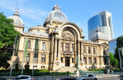 CEC Palace Stock Photos