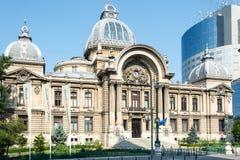 CEC Palace i Bucharest, Rumänien Fotografering för Bildbyråer