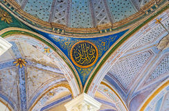 The ceiling of Aladdin Mosque Stock Image