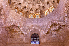 Ceiling Alhambra Arch Moorish Wall Designs Granada Andalusia Spain Royalty Free Stock Photography