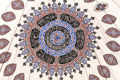 Ceiling decoration of Sehzade Mosque, built in 1548 by Mimar Sin Royalty Free Stock Photography