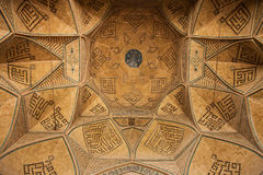 Ceiling design, isfahan, iran Stock Photo
