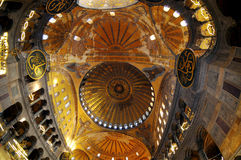Ceiling in The Hagia Sophia Church. Istanbul, Turkey Stock Photos