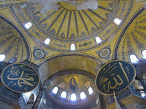 Ceiling of Hagia Sophia. Istanbul, Turkey - January 2012 : Hagia Sophia in Istanbul Turkey is one of the most famous landmarks in the world and a powerful Royalty Free Stock Image