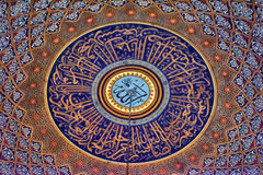 Ceiling in the mosque Royalty Free Stock Photo