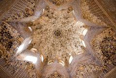 Ceiling in the Nazaríes Palaces in Alhambra Stock Photo