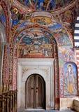 Ceiling of Rila Monastery in Bulgaria Royalty Free Stock Image