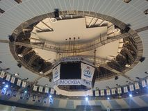 Ceiling roof and scoreboard of Dynamo basketball arena Stock Image