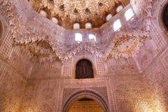 Ceiling Sala de Albencerrajes Arch Alhambra Granada Spain Royalty Free Stock Photography