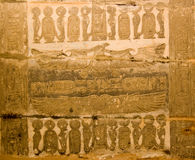 Ceiling of Seti I Temple, Luxor. Part of the carved and decorated ceiling of the Temple of Pharoah Seti I on the West Bank of the River Nile at Luxor, Egypt Stock Photo