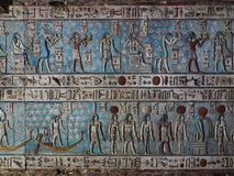 The ceiling in the temple of the goddess Hathor love. Figures on the ceiling describing the life of Pharaoh in the temple of the Goddess Hathor love Royalty Free Stock Photography