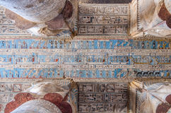 Ceiling in the temple of Hathor in Dendera, Egypt Royalty Free Stock Image