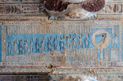 Ceiling in the temple of Hathor in Dendera, Egypt Royalty Free Stock Images