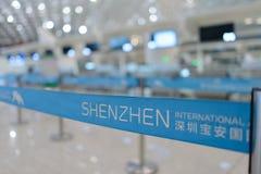 Ceinture d'aéroport Photographie stock libre de droits
