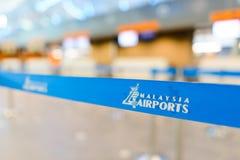 Ceinture dans l'aéroport de KLIA Images stock