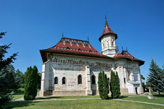 cel ioan monasteru nou sf Fotografia Stock