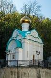 Cel van Uspenskiy-sobor Royalty-vrije Stock Fotografie