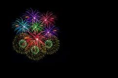 Celebração colorida dos fogos-de-artifício Imagens de Stock