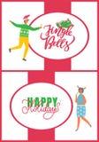 Celebração da festa de Natal, colegas no Fest ilustração do vetor