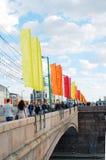 Celebração da mola e do dia Labour em Rússia Imagem de Stock Royalty Free