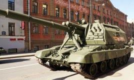 Celebração de Victory Day: Arma automotora Fotografia de Stock