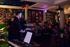 A celebração do aniversário do clube de leitura 12 do café Foto de Stock