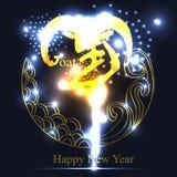 Celebração do ano da cabra ilustração do vetor