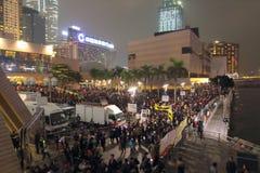 Celebração do ano novo em Hong Kong 2016 Fotografia de Stock