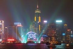 Celebração do ano novo em Hong Kong 2016 Imagem de Stock Royalty Free