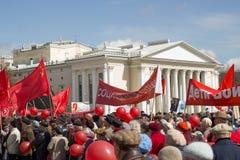 Celebração do 1º de maio em Rússia Fotografia de Stock