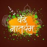 Celebração do dia da república com texto do hindi Fotografia de Stock Royalty Free