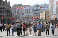 Celebração do dia da vitória em Moscovo Fotografia de Stock Royalty Free