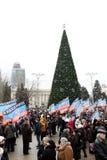 Celebração do dia internacional da solidariedade em Donetsk sobre Imagens de Stock Royalty Free