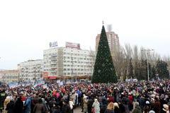 Celebração do dia internacional da solidariedade em Donetsk sobre Imagem de Stock