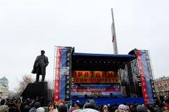 Celebração do dia internacional da solidariedade em Donetsk sobre Imagens de Stock