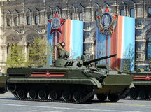 Celebração do ensaio do aniversário 72h de Victory Day WWII Viatura de combate BMP-3 da infantaria Fotos de Stock