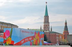 Celebração do primeiro de maio em Moscou Foto de Stock Royalty Free