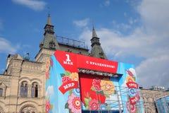 Celebração do primeiro de maio em Moscou Fotos de Stock Royalty Free