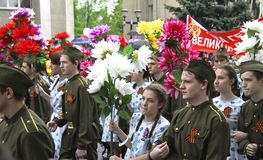 Celebração do 70Th aniversário de Victory Day Imagens de Stock