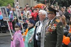 Celebração do 70Th aniversário de Victory Day Imagem de Stock Royalty Free