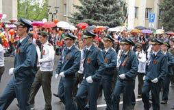 Celebração do 70Th aniversário de Victory Day Imagens de Stock Royalty Free