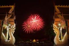 Celebração dos fogos-de-artifício no parque real Rajapruek Fotos de Stock