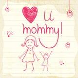 Celebração feliz do dia de mãe com menina dos desenhos animados e texto à moda Fotografia de Stock Royalty Free