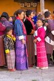 Celebração no Trongsa Dzong, Trongsa, Butão Imagem de Stock Royalty Free