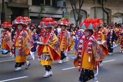 Celebra Japón 21 de Buenos Aires Imagen de archivo libre de regalías