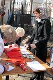 Celebración 2011, Rusia de Pascua Imagenes de archivo