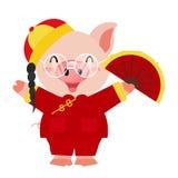 Celebración china con el traje del traditioanl del cerdo stock de ilustración